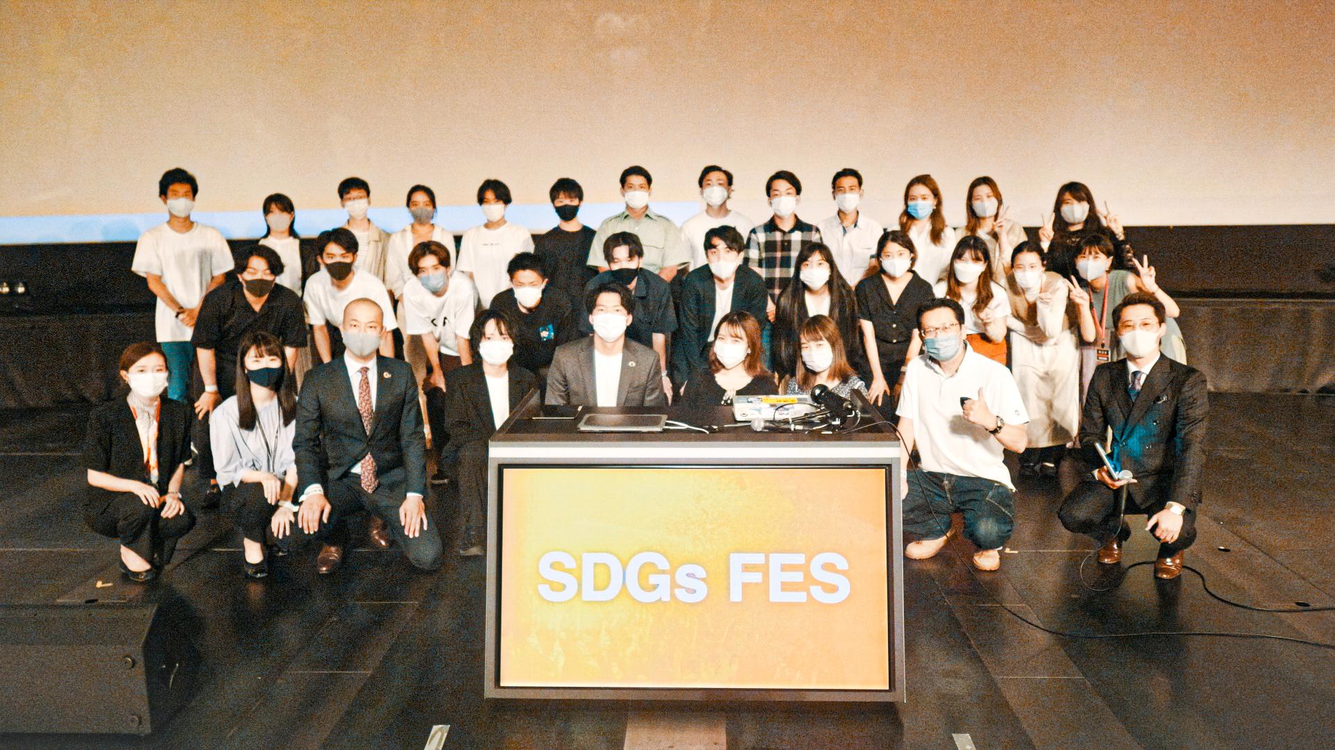 SDGs FES